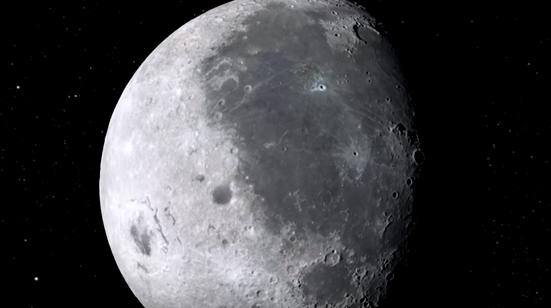 tamna strana meseca