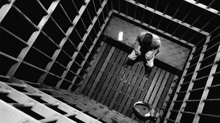 Pismo iz zatvora