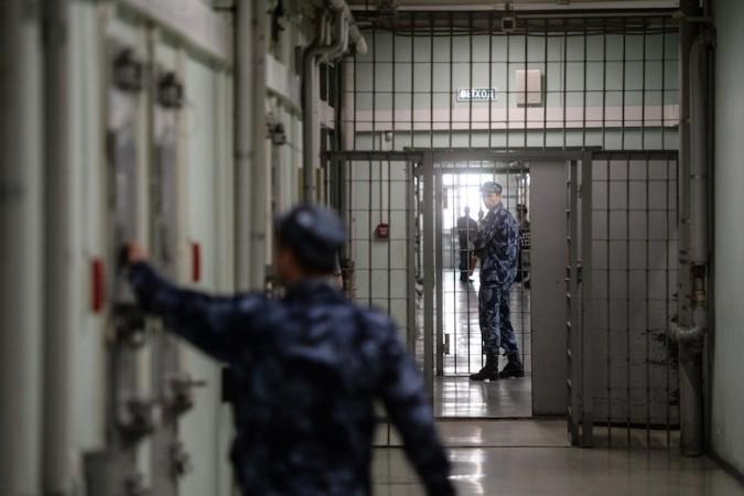 Ruski zatvor