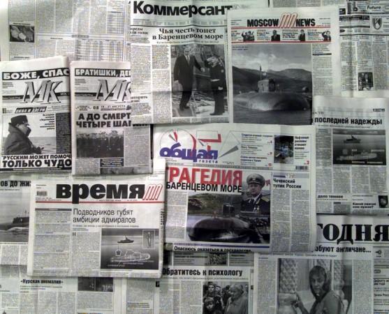 EPA PHOTO EPA/SERGEY CHIRIKOV