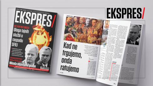 Trgovina Srbije kroz vekove vizual