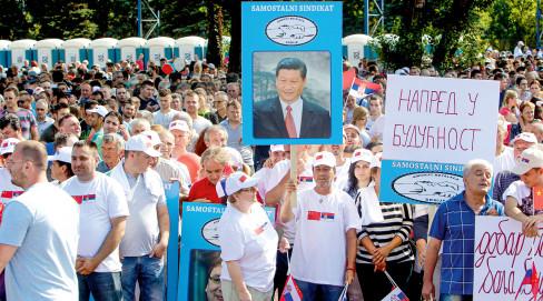 Srbija i Kina